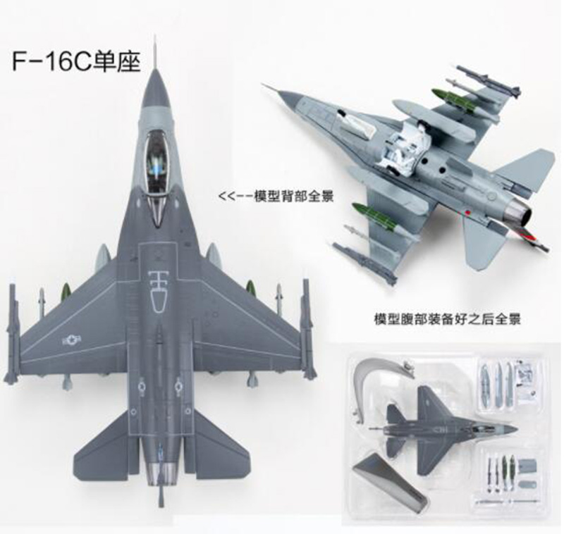 1/72 Scale Navy Army American USA F-16 C/D Fighting Falcon Airplane Models Adult Children Toys for Display Show Collections Gift1/72 Scale Navy Army American USA F-16 C/D Fighting Falcon Airplane Models Adult Children Toys for Display Show Collections Gift