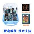 51 placa de desenvolvimento microcontrolador stm32 avr mcu arm kit placa aprendizagem placa de desenvolvimento placa experimental