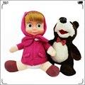 Маша и Медведь Мультфильм Плюшевые Куклы Маша Y El Oso Маша и Медведь Плюша Дети Toys для Девушки Маша и Медведь Toys