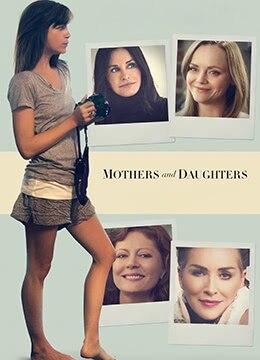 《母与女》2016年美国剧情电影在线观看