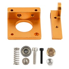 MK8 Extruder Aluminum Block DIY Kit