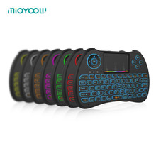 Wholesale prices Multi Color Backlight Mini 2.4G Wireless Keyboard Adjustable Rainbow Backlit for Mini PC Android TV Box Raspberry Pi 3