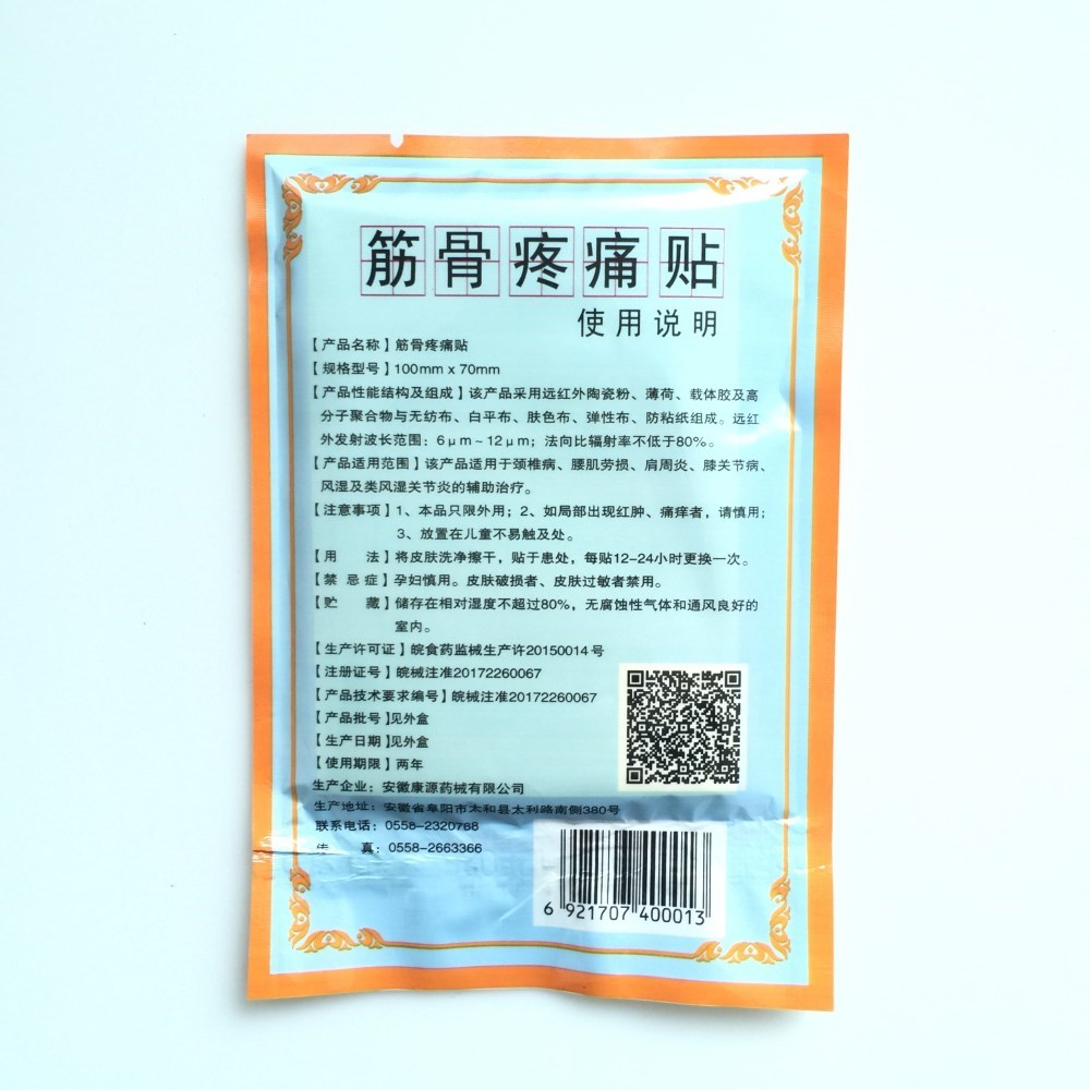 Camellia Medical Essential Oil Patch Pain Relief Patches Chinese Traditional Herbal Knee/Neck/Back Pain Reliever Patches Cheap