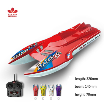 Aurora 2.4G Remote Control Boat Assembly Model Exquisite Appearance Outdoor Toys Boys Gifts