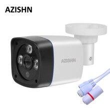 IP Camera 720P 960P 1080P 3pcs ARRAY LED 3 6MM LENS P2P ONVIF Outdoor Security CCTV