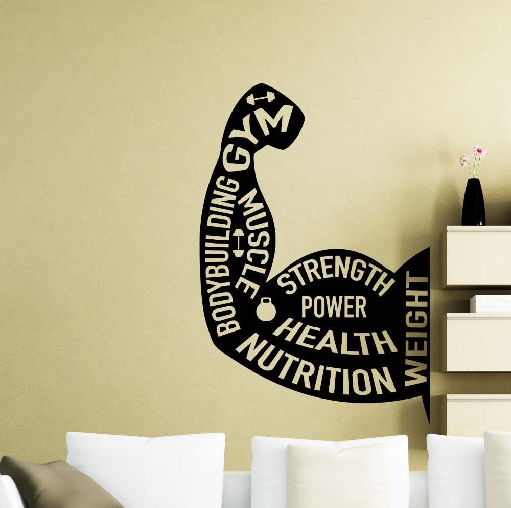 Online Shop Body Building Fitness Muscle Gym Motivationnal Vinyl ...