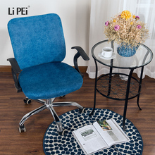Дизайн с перекрестным узором, съемный чехол для стула, эластичные Чехлы для ресторана, офиса, Банкетный стул для отеля, покрытие