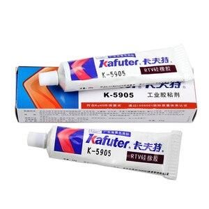 2PCS Kafuter 45g K-5905 Silico