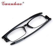 Guanhao Fashion Ultralight Rotate Foldable Reading Glasses Portable Slim TR90 Frame Men Women Hyperopia Presbyopia Eyeglasses(China)