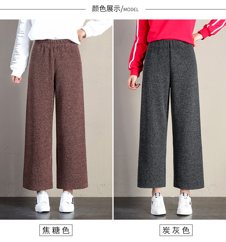 A FAN LANG New Women Autumn Winter Woolen Ankle Length Casual Pants Loose Sweat Pants Trousers Streetwear Woman's Wide Leg Pants 15