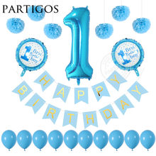 20pcs/lot Baby shower Paper Flower Balloons Paper Tassel Garland Banner Party Balloon Girl Boy 1st Birthday Party Decoration toy(China)