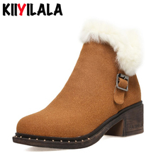 Kiiyilala Square Heel Cow Suede Boots Women Shoes Woman High Quality Fashion New Side Zipper Ankle For Booties