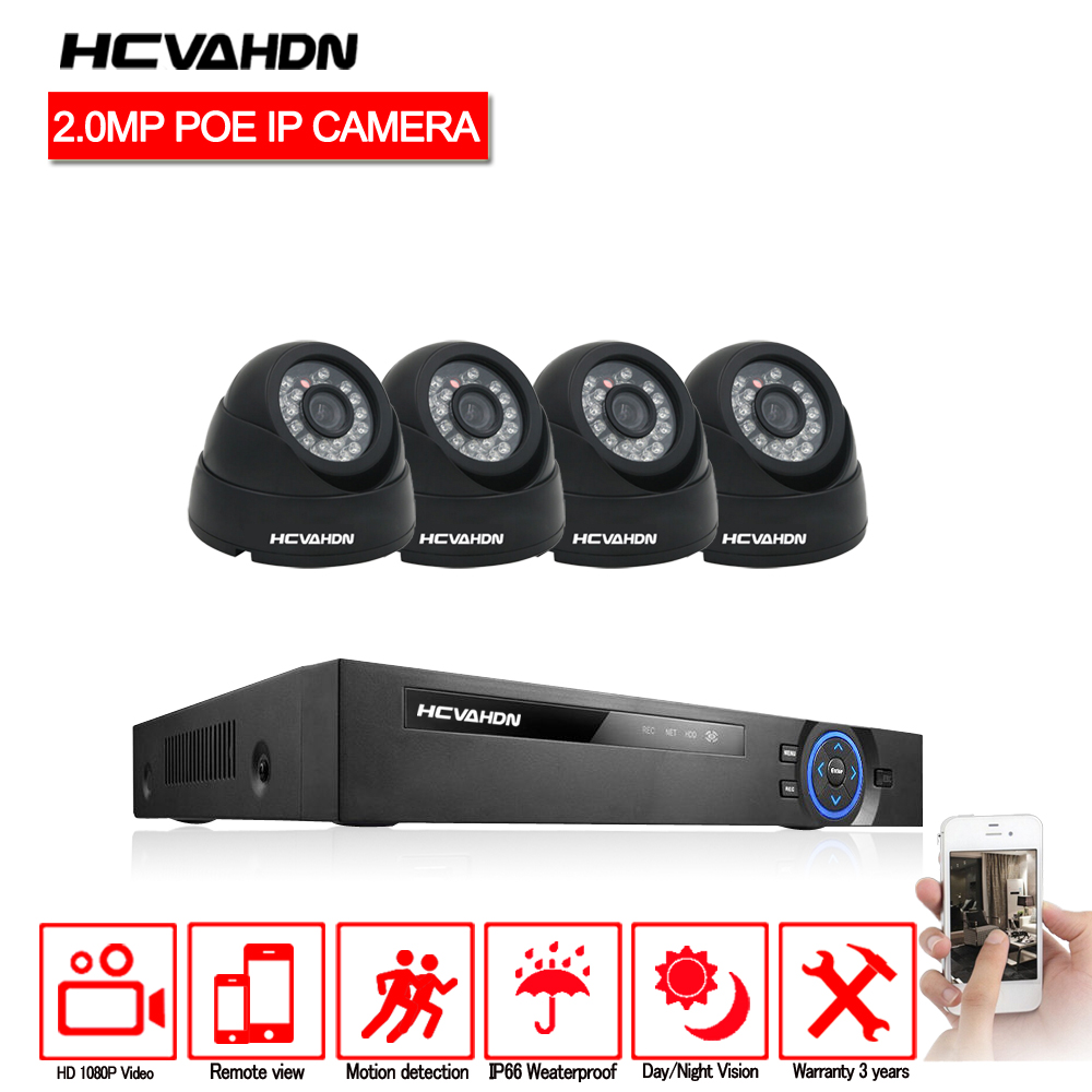 HCVAHDN Home Surveillance System 4CH IP Security Camera PoE NVR Kit CCTV System 1080P 4PCS Indoor Dome IP Camera PoE SystemHCVAHDN Home Surveillance System 4CH IP Security Camera PoE NVR Kit CCTV System 1080P 4PCS Indoor Dome IP Camera PoE System