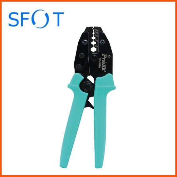 Outils coaxiaux en acier au carbone moyen ProsKit CP-230PA, pince à presse outils à main outil de réparation
