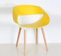 Творческий современный компьютер спинка кресла стул конференции Конференц зал стулья