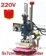 5X7 cm Manual de la Máquina de Estampación en Caliente con soporte de papel de aluminio, máquina de estampación en caliente, Marcado de prensa, máquina de Grabación En Relieve, logotipo de La Impresora