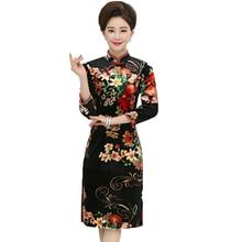 WAEOLSA Chinese Woman Classical Velvet Cheongsam Dress Middle Aged Womens Slim Fit Side Slit Dresses Mandarin Collar Robe Femme