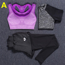 Newly Women's Fitness Yoga 3 Piece Sets Sport Suit Top Shirt+Bra Vests+Pants Gym Clothes Tight Training Leggings Sportswear