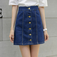 2017 Elegant Women Slim Mini Denim Skirt Simple Sexy Side Split Slim Jeans Women Skirts