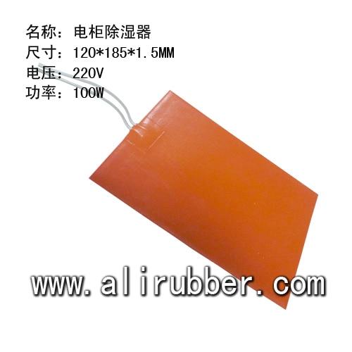 """CE/сертификат tuv 12 В силиконовые нагреватель для 3D-принтеры("""" by6"""") 200 Вт"""