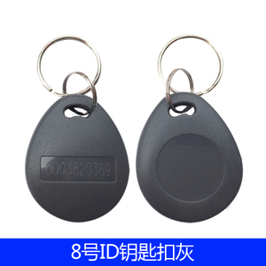 Image 5 - 125khz RFID EM4100 TK4100 anahtarlık jetonu etiketleri Keyfobs anahtarlık kimlik kartı salt okunur erişim kontrolü RFID kart