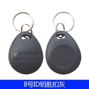 Image 5 - 125khz RFID EM4100 TK4100 porte clés étiquettes de jeton porte clés carte didentité en lecture seule contrôle daccès carte RFID