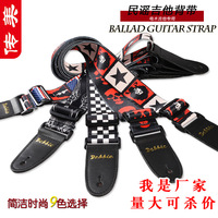 Wholesale Debbie Guitar Straps High Quality Leather Armor Polyester Fabric Heat Printing Electric Acoustic Bass Guitarra