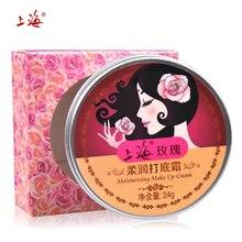 SHANG HAI Hidratante suave make up base oil-controle de concurso pele lisa à prova d' água compõem fundação maquiagem pele cuidados(China (Mainland))