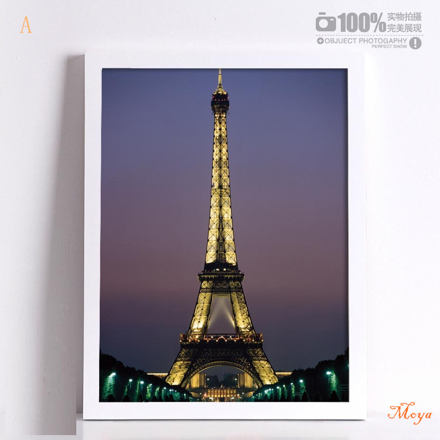Eiffel Tower Frame Home Decor Canvas Picture Modern Ikea Painting