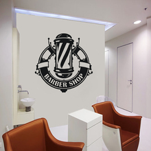 Barbershop Window Decal Hairdressing Wall Decal Hair Salon Logo Wall Art Mural Barber Shop Vinyl Sticker Interior Decor AY1190 barber shop logo sign wall decal haircut vinyl interior stickers hairdresser art mural hair salon emblem hair home decor syy490