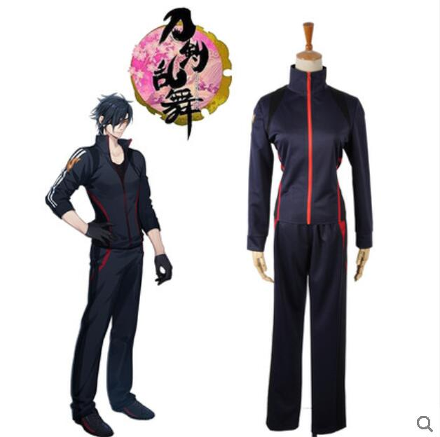 Touken Ranbu Online Cosplay Halloween Anime Game Cartoon Man Female Daily sportswear Cosplay Costume