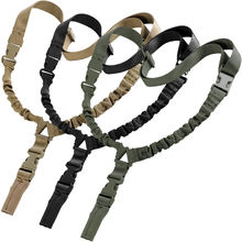 Military Tactical USA One Single Point Toy Gun Sling Rope Adjustable Bungee Rifle Sling Strap System for Airsoft Hunting