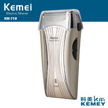 kemei electric shaver rechargeable beard razor Reciprocating Shaver men shaving machine trimmer face care 3D floating