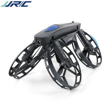JJRC H45 remote control aircraft self timer 720p pixel map transmission intelligent one key return unmanned aerial vehicle
