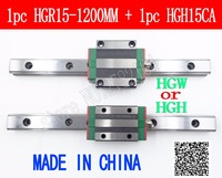 New linear guide rail HGR15 1200mm long with 1pcs linear block carriage HGH15CA HGH15 HGW15CC CNC parts