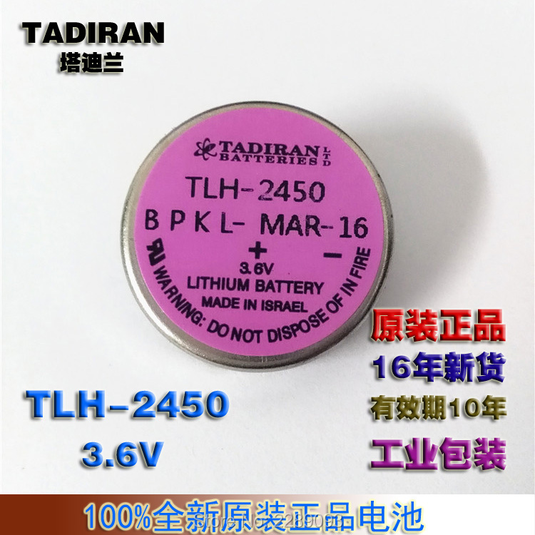 100% NEW Original TLH-2450 TLH2450 3.6V 550mAh For Tire Pressure Monitoring Systems