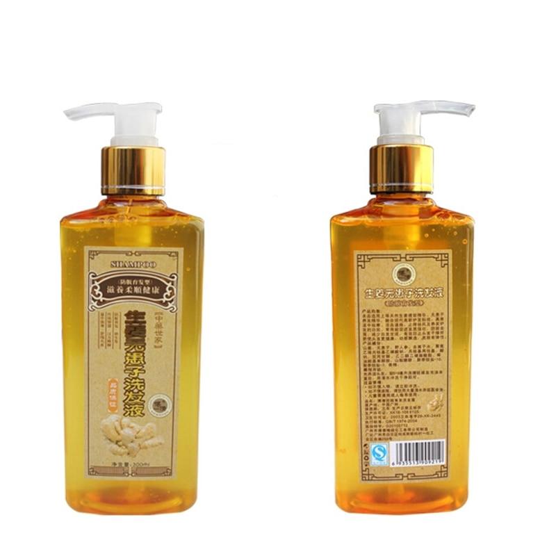 Image 3 - BOQIAN Professional Ginger Anti Hair Loss Shampoo 300ml Nourishing Natural Hair Growth Fast Dense Thicker Anti Hair Loss Product-in Shampoos from Beauty & Health