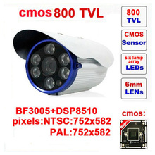 Free shipping fasion 2014 direct selling sale bullet camera cmos tvl six lamps array led infrared waterproof ir 30m z592c