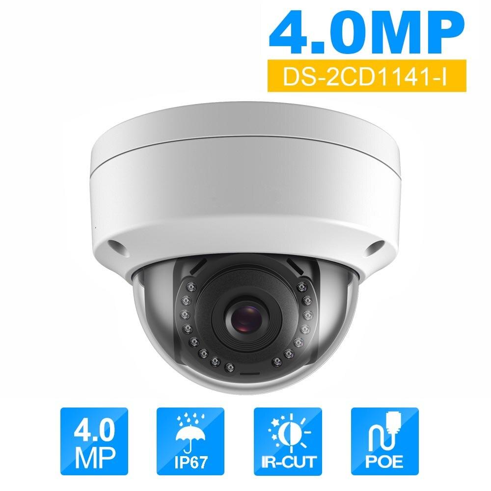 HIK 4 0 MP DS 2CD1141 I OEM Fixed Lens poe IP Camera Surveillance Exterieur Indoor