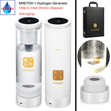 H2 water cup and MRETOH 7.8Hz Two-in-one Wireless transmission Hydrogen Generator water Radiation protection bottle