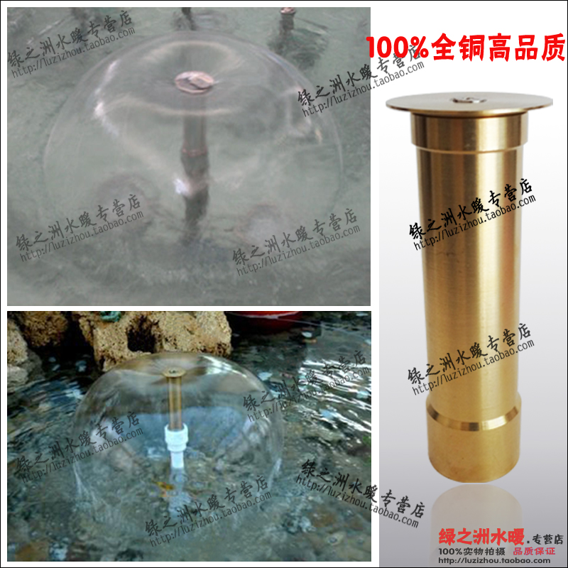 High quality copper fountain head 1 mushroom nozzle hemisphere water features low voltage pool