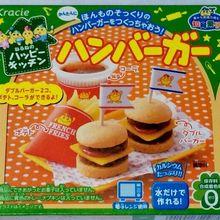 Японский Popin Cookin Hamberger. Kracie гамбургер Happy kitchen Cookin DIY Рождественский подарок ручной работы