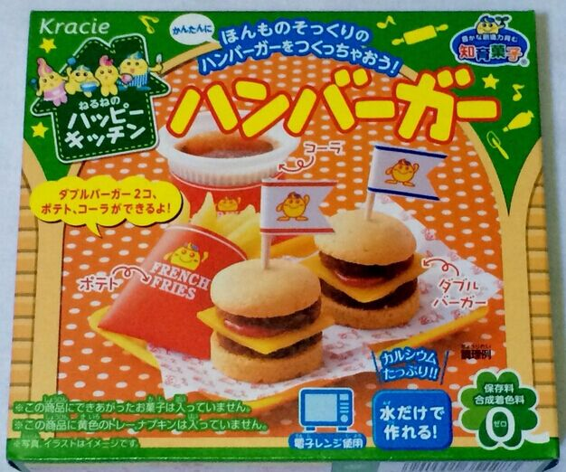 Popապոնական Popin Cookin Hamberger.Kracie Hamburger Happy Kitchen Cookin DIY ձեռագործ Ծննդյան նվեր