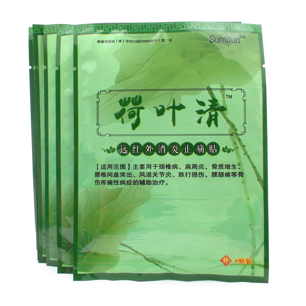 48Pcs Fabric Herbal Pain Relief Patch Chinese Back Pain Plaster Heat Pain Relief Health Care Medicated Pain Patch K00506