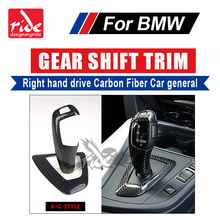цена на For BMW E81 E87 E82 E88 F20 118i 120i 125i Right hand drive Carbon Fiber car genneral Gear Shift Knob Cover & Surround A+C Style