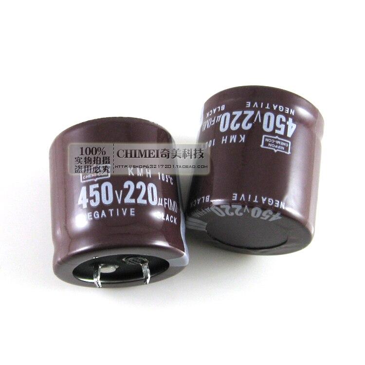 Condensateur électrolytique 450 V 220 UF dur petite taille LCD TV condensateurs | AliExpress