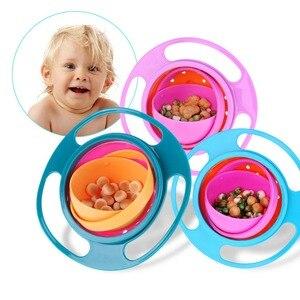 Newborn Baby Bowl Universal Gyro Bowl Practical Design Children 360 Degrees Rotate Balance Gyro Umbrella Bowl Spill-Proof Bowl(China)