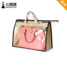 Нетканый мешок для пыли для сумки шкаф Пылезащитный чехол женская сумка для хранения Организатор