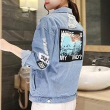 Achetez Veste Des Et Moto Promotion Jeans xwfdq4cP0