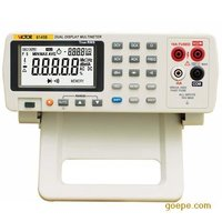 Free Shipping VICTOR VC8145B Dual Display Digital Multimeter LCD TRUE RMS BENCH DIGITAL MULTIMETER